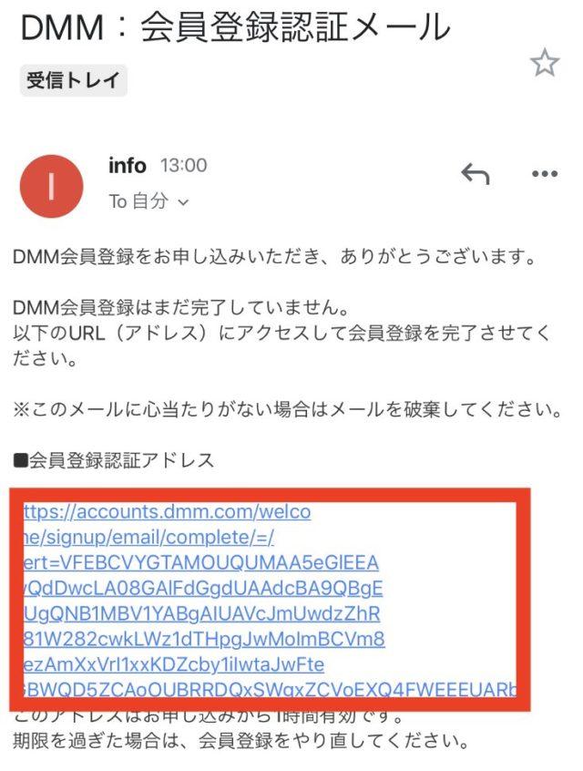 aDMM見放題チャンネルライト登録方法