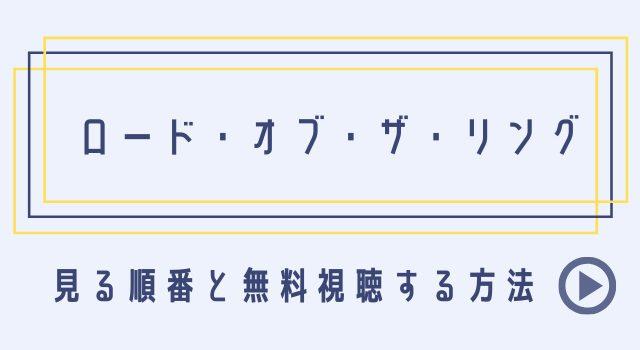 アニメ広場ブリーチ